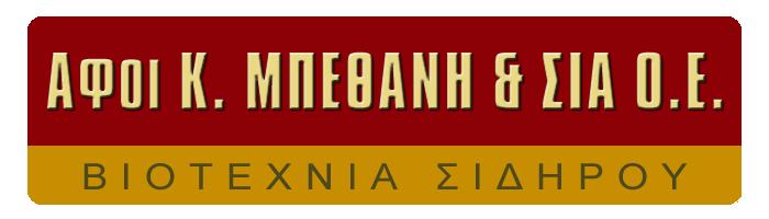 bethani-bros